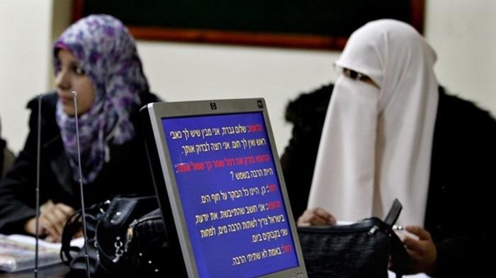 «Язык врага»: в школах сектора Газа учат иврит 0 1308dd f0e3c948 orig