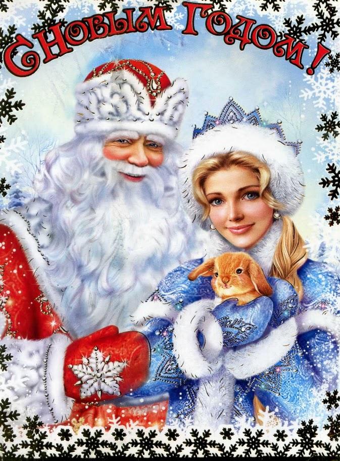 Что лучше подарить деду морозу на новый год
