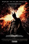 Dark-Knight-Rises_The.jpg