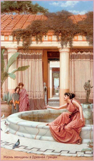Девушка древней греции картинки
