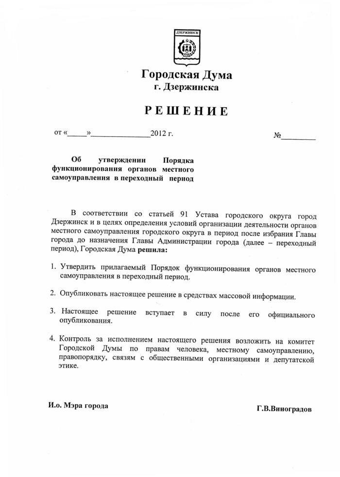 http://img-fotki.yandex.ru/get/6415/31713084.2/0_9f4b3_a0498028_XXL.jpg