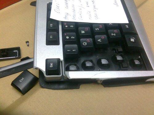 Про клаву