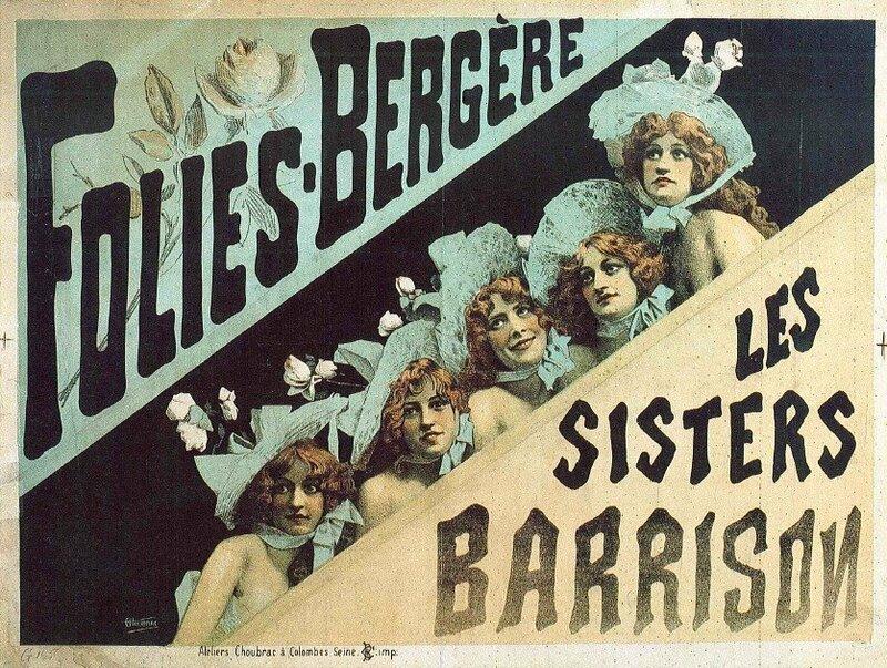 Сестры Баррисона
