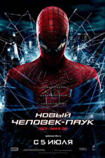 Новый Человек-паук / The Amazing Spider-Man (2012/BDRip/HDRip/3D)