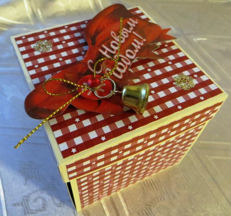 коробочка с  сюрпризом новогодняя