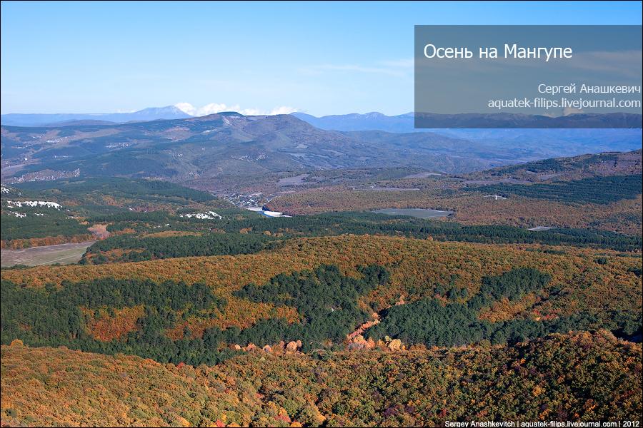 Осень на Мангупе