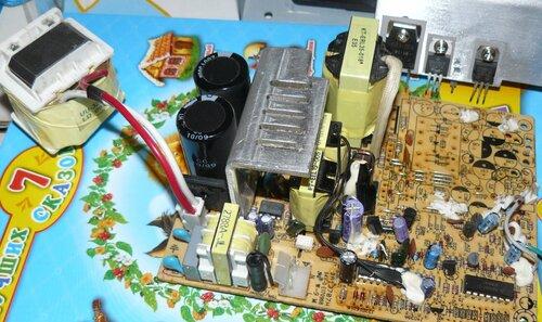зарядных устройств AT/ATX