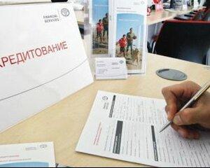 Вопросы кредитования и финансирования в российском банковском секторе