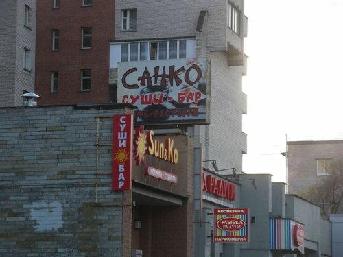 Фото 2. Наружная реклама ресторана. Световые короба и объёмные буквы. Днём они выполнят свою функцию и при отсутствии электричества, а в тёмное время суток без электричества никак.