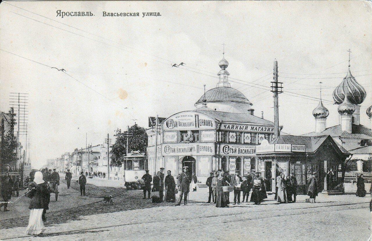 Власьевская улица