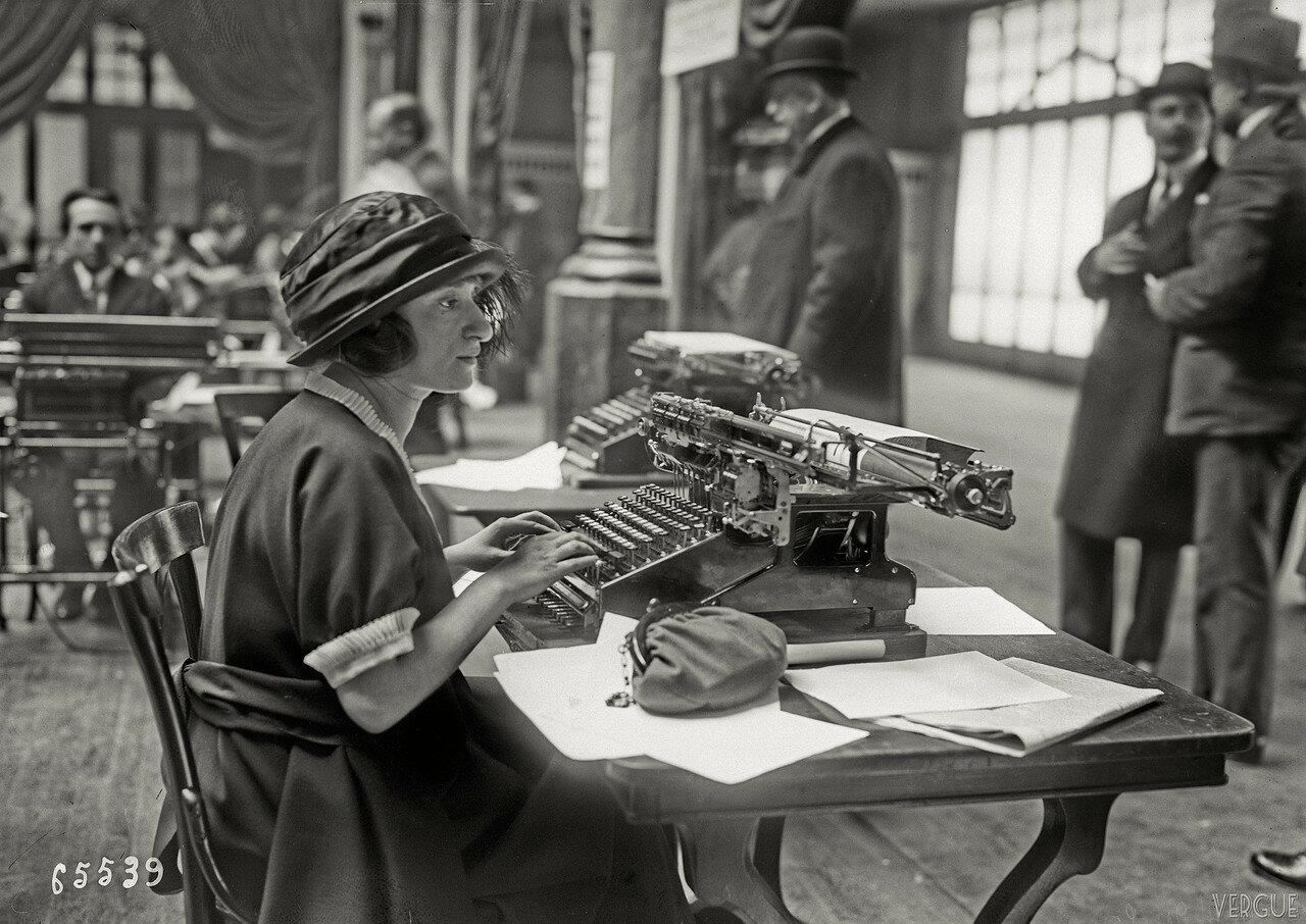 1921. Конкурс машинисток