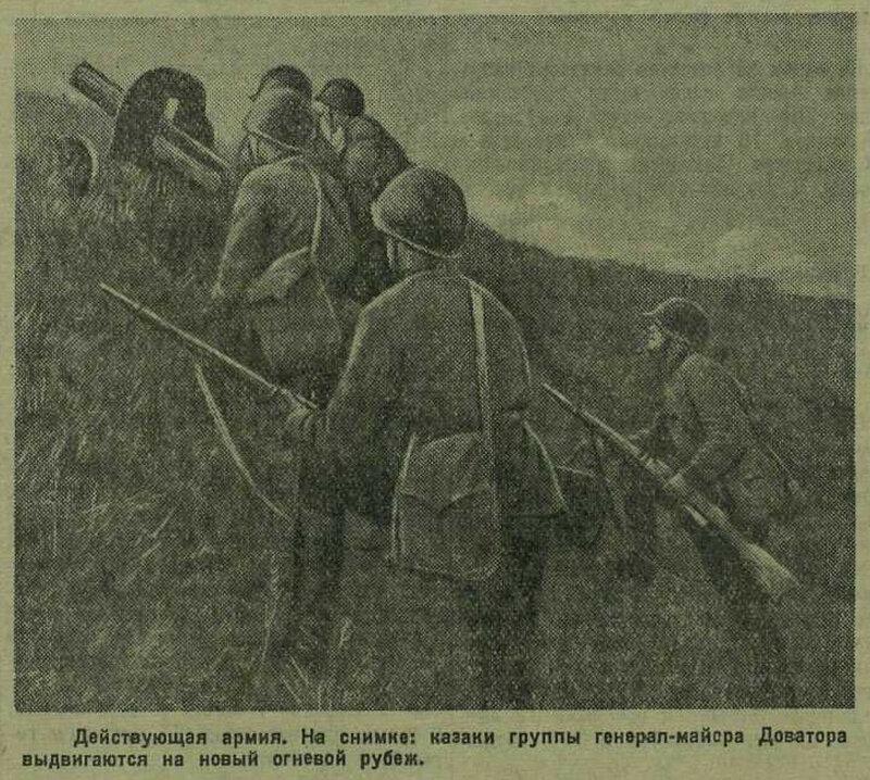 «Красная звезда», 28 сентября 1941 года, как русские немцев били, потери немцев на Восточном фронте, красноармеец ВОВ, Красная Армия, смерть немецким оккупантам