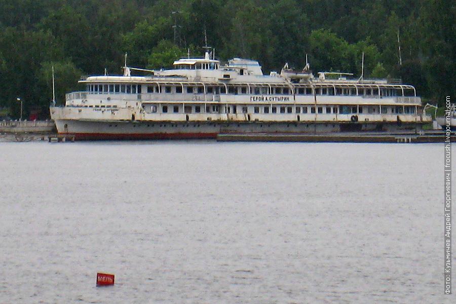 5 июля 2009 года. Клязьминское водохранилище. Рядом с яхт-клубом «Адмирал» стоит теплоход «Герой А.Сутырин»