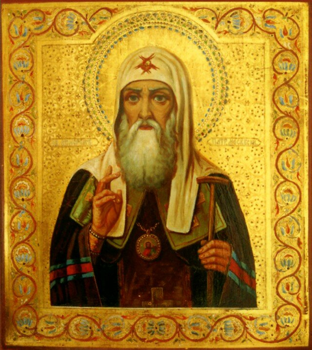 Патриарх гермоген картинки