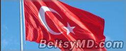 Теперь в Турцию — без визы