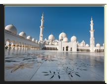 ОАЭ. Абу Даби. Мечеть шейха Заеда. Фото Mariia Savoskula - shutterstock