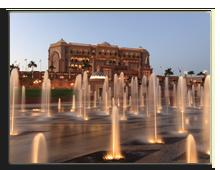ОАЭ. Абу Даби. Emirates Palace. Фото Philip Lange - shutterstock