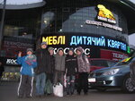 кикбоксинг Киев - аквапарк Dream Island