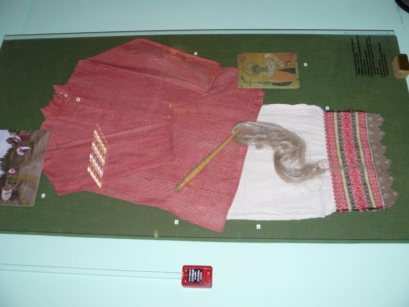 Музей льна