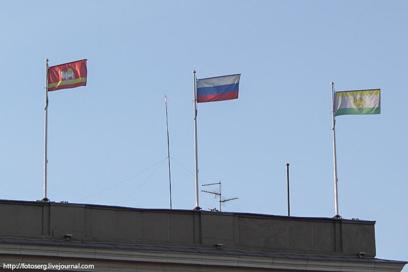 флаг и герб челябинской области