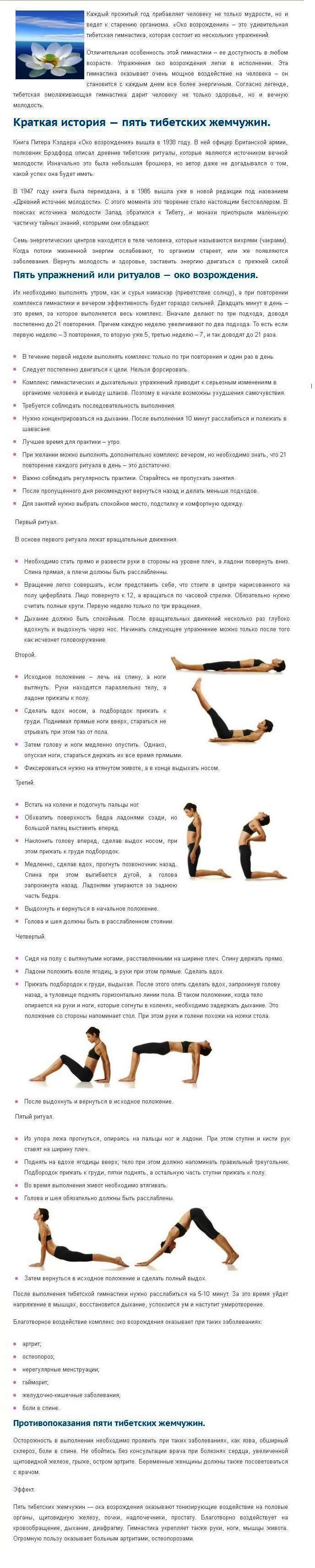 http://img-fotki.yandex.ru/get/6416/154087707.23/0_98bf8_b023de04_orig