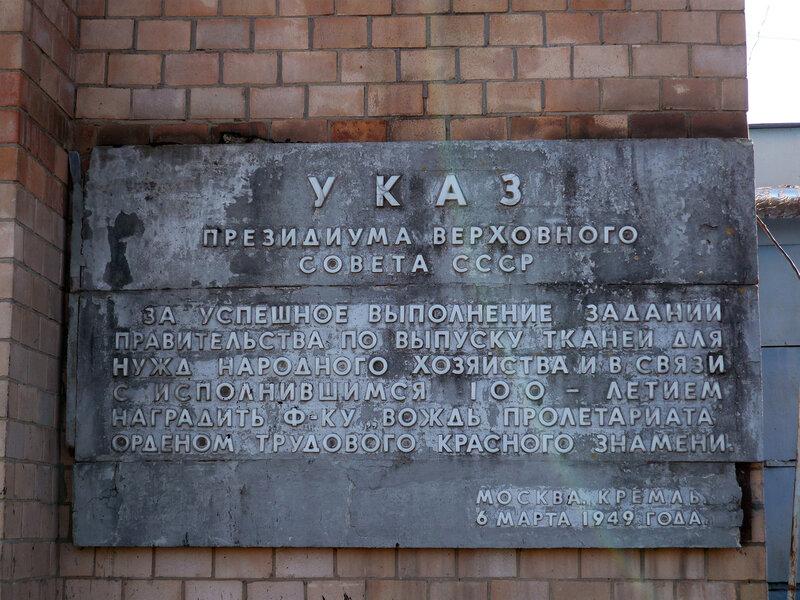 Больничный лист сделать в Егорьевске