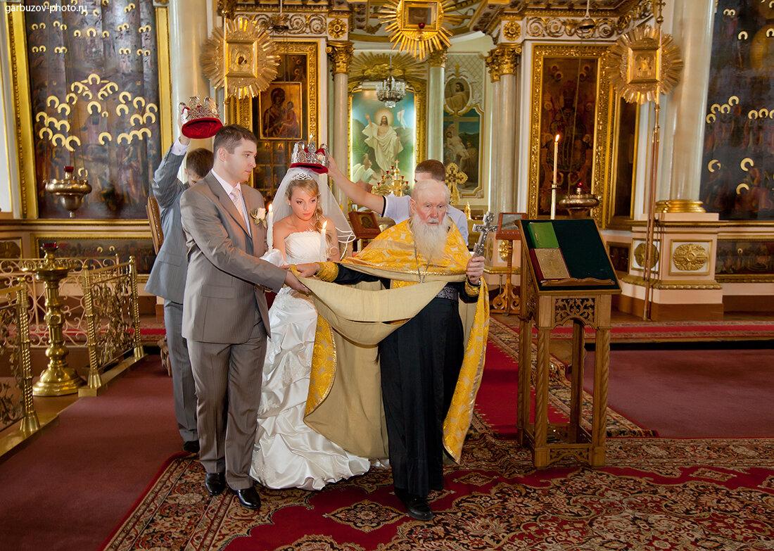 Свадьба Евгения и Маргариты.