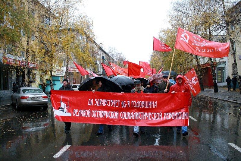 Митинг на площади свободы секс меньшинств в тольятти