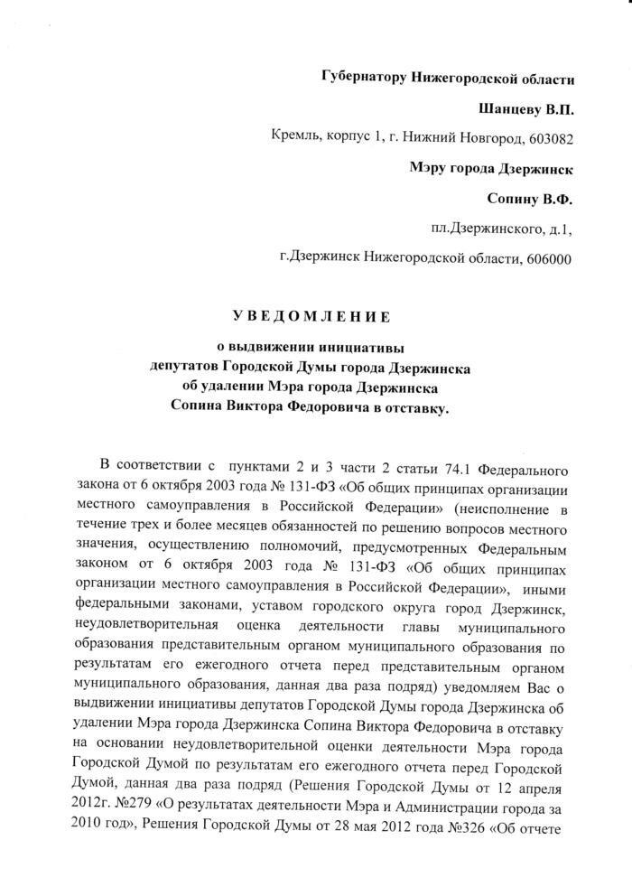http://img-fotki.yandex.ru/get/6416/31713084.2/0_9f495_945b44f0_XXL.jpg