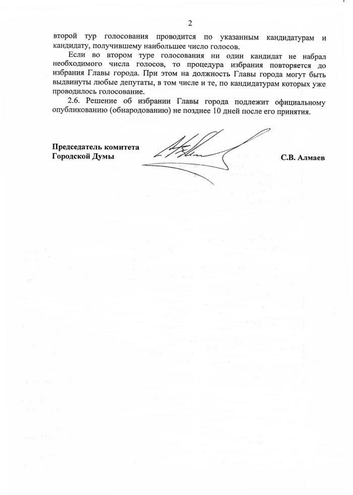 http://img-fotki.yandex.ru/get/6416/31713084.2/0_9f4bc_a416c6be_XXL.jpg