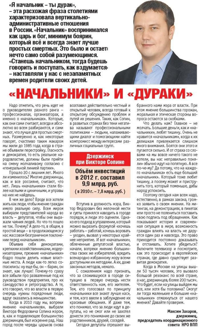 http://img-fotki.yandex.ru/get/6416/31713084.3/0_a3f94_41ed305f_XXXL.jpg