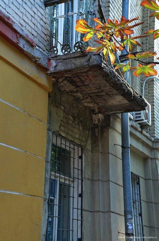 Классный балкончик, Саратов, 20 августа 2015 года