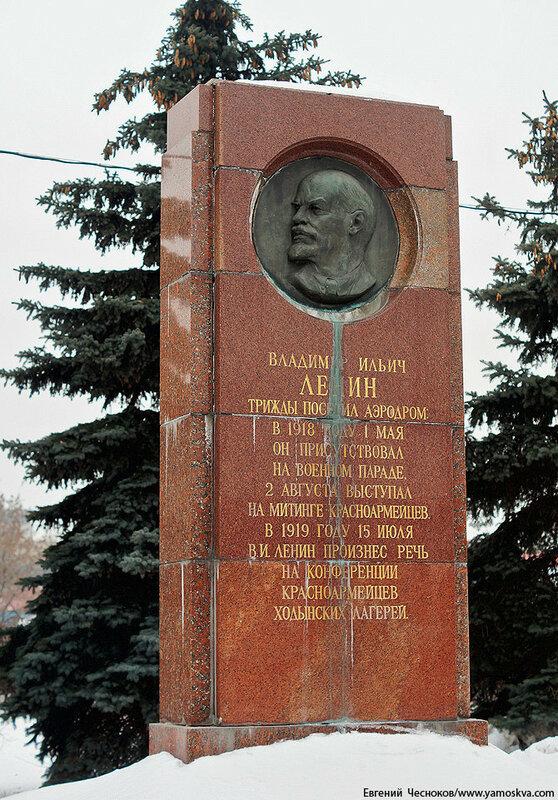 11. Ленинградский проспект. 16.02.13.03..jpg