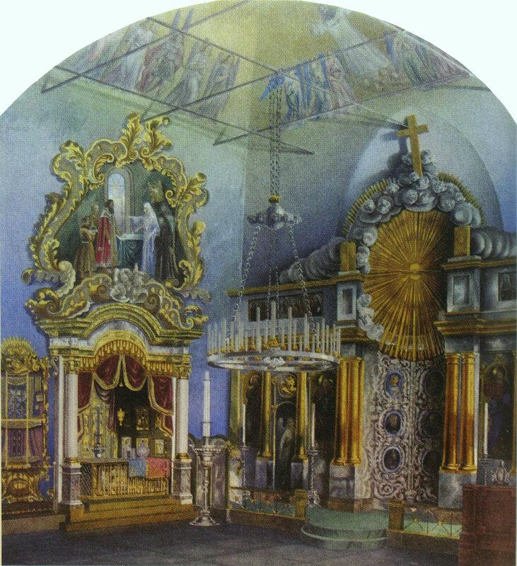 Рака митрополита Алексия в Чудовом монастыре. Середина 19 века