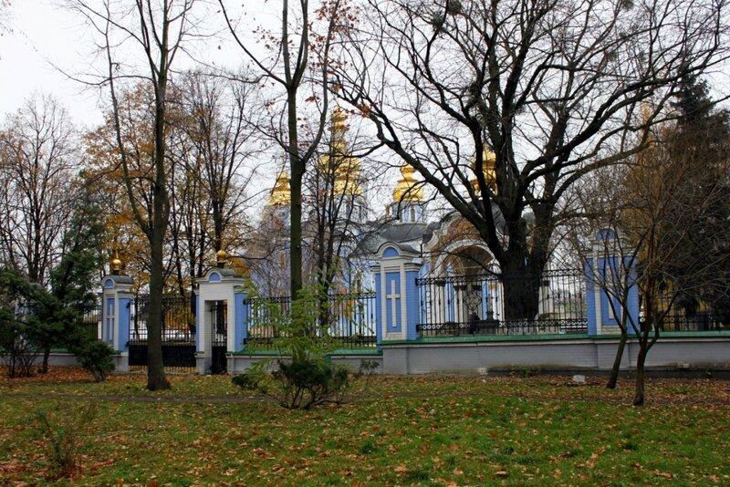 Ограда Михайловского монастыря