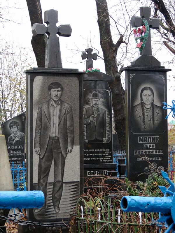 Цыганские могилы фото презентация памятники литературным авторские россии