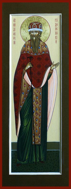 Святой Дионисий Радонежский