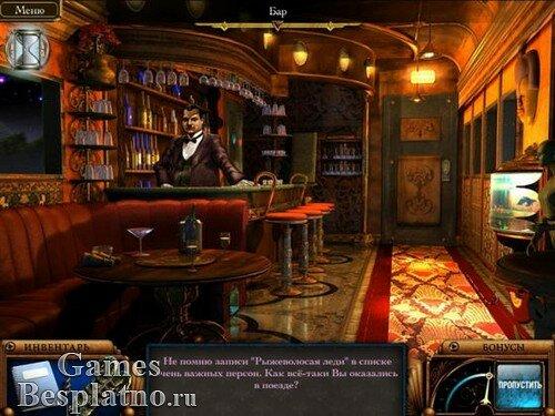 Приключения Эпифании Одэй: Секреты колеса дракона