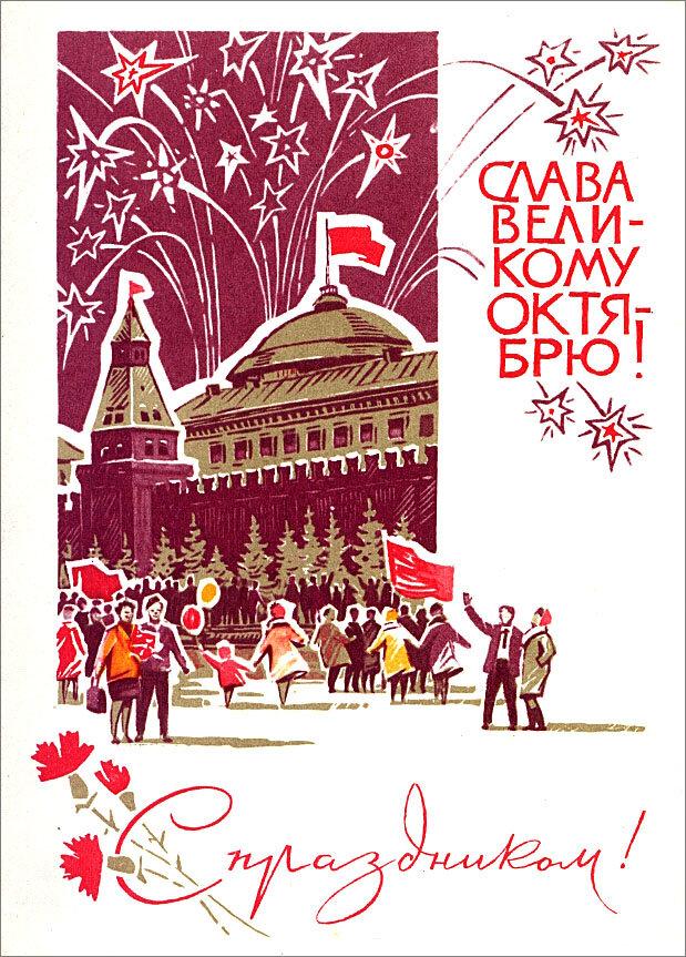 Поздравления с красным днем календаря