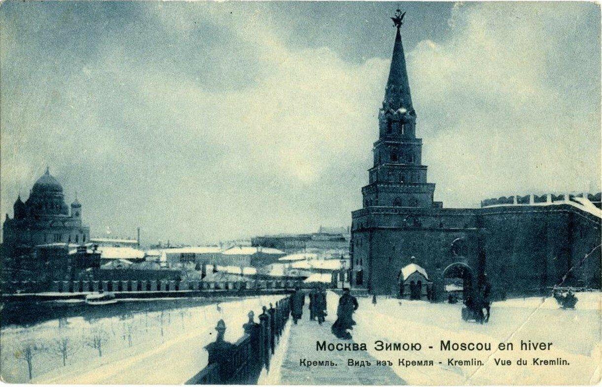 Москва Зимою. Вид из Кремля