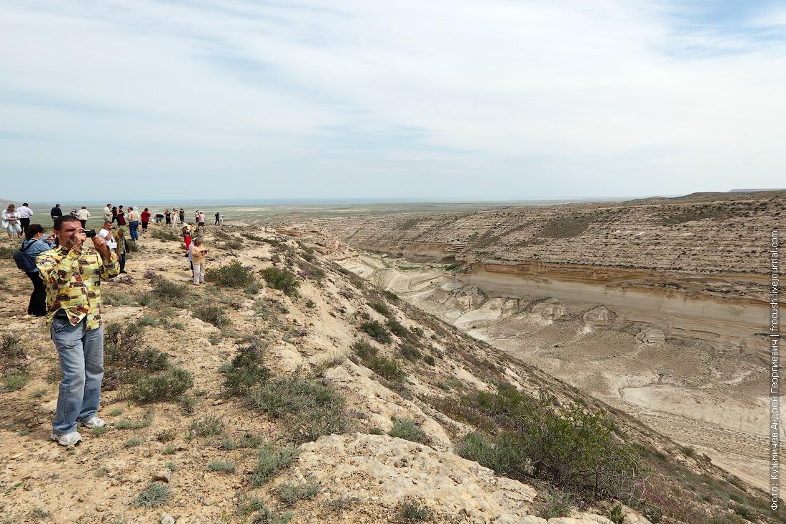 Мангышлак каньон Капам-Сай