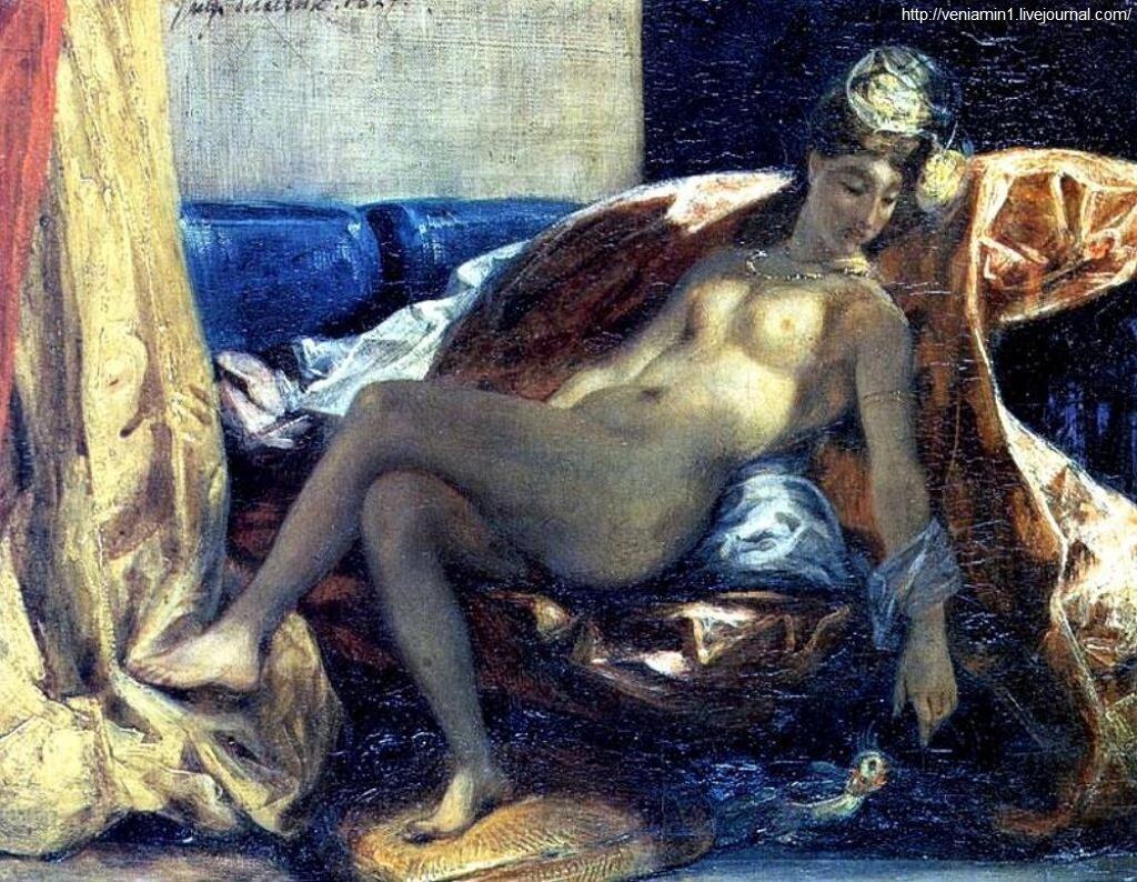 Одалиска 1827 г.Делакруа, Эжен.(1798 — 1863)