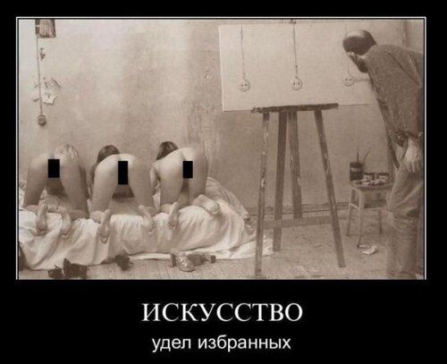нюанс в живописи: