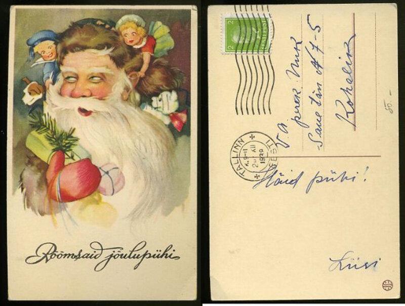 Обратная сторона советской открытки, мужу день рождения