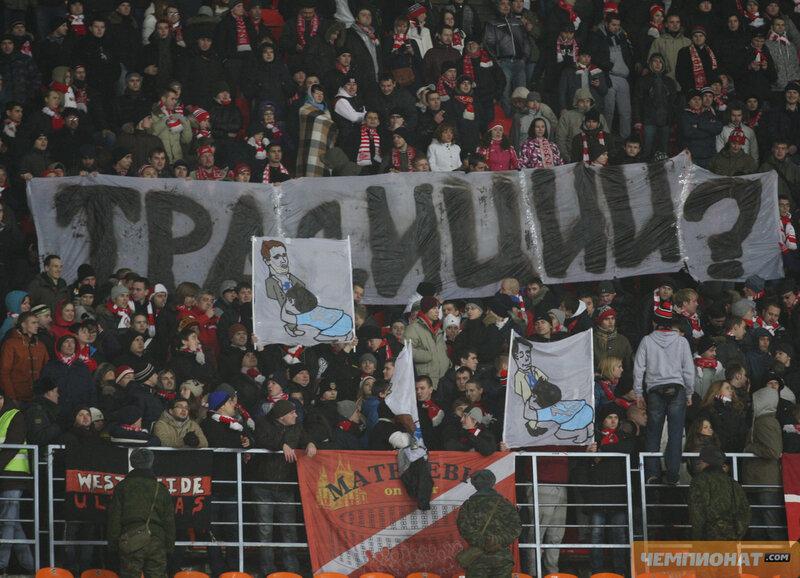 «Спартак» vs «Зенит» 2:4 Премьер-лига 2012-2013 (Фото)