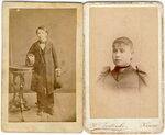 1880-1890 Исак Тайц, Софья Вилиньчук+.jpg