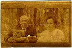 1912-1913 Аркадий и Софья Тайц (Свидер)+.jpg