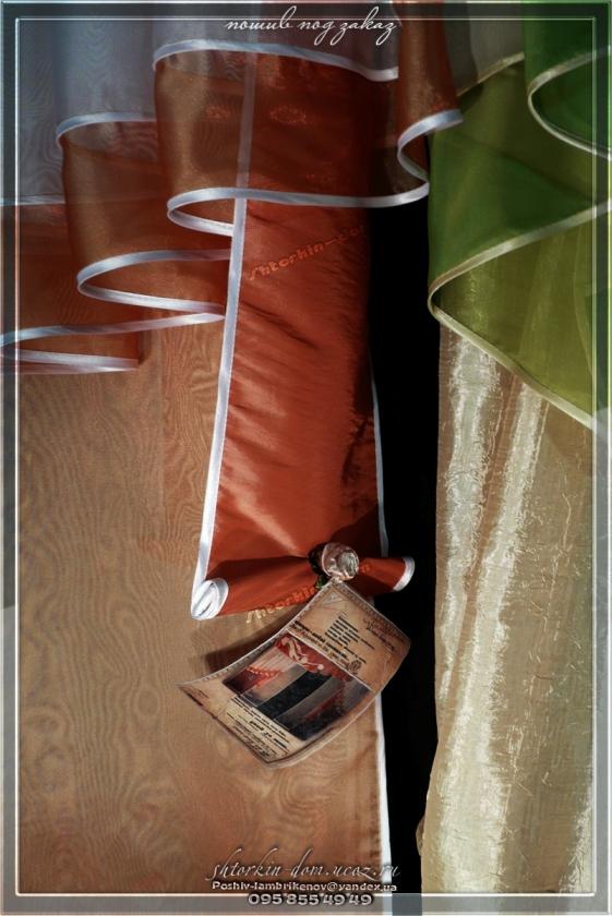 пошив штор и ламбрекенов,сертификат для шторы