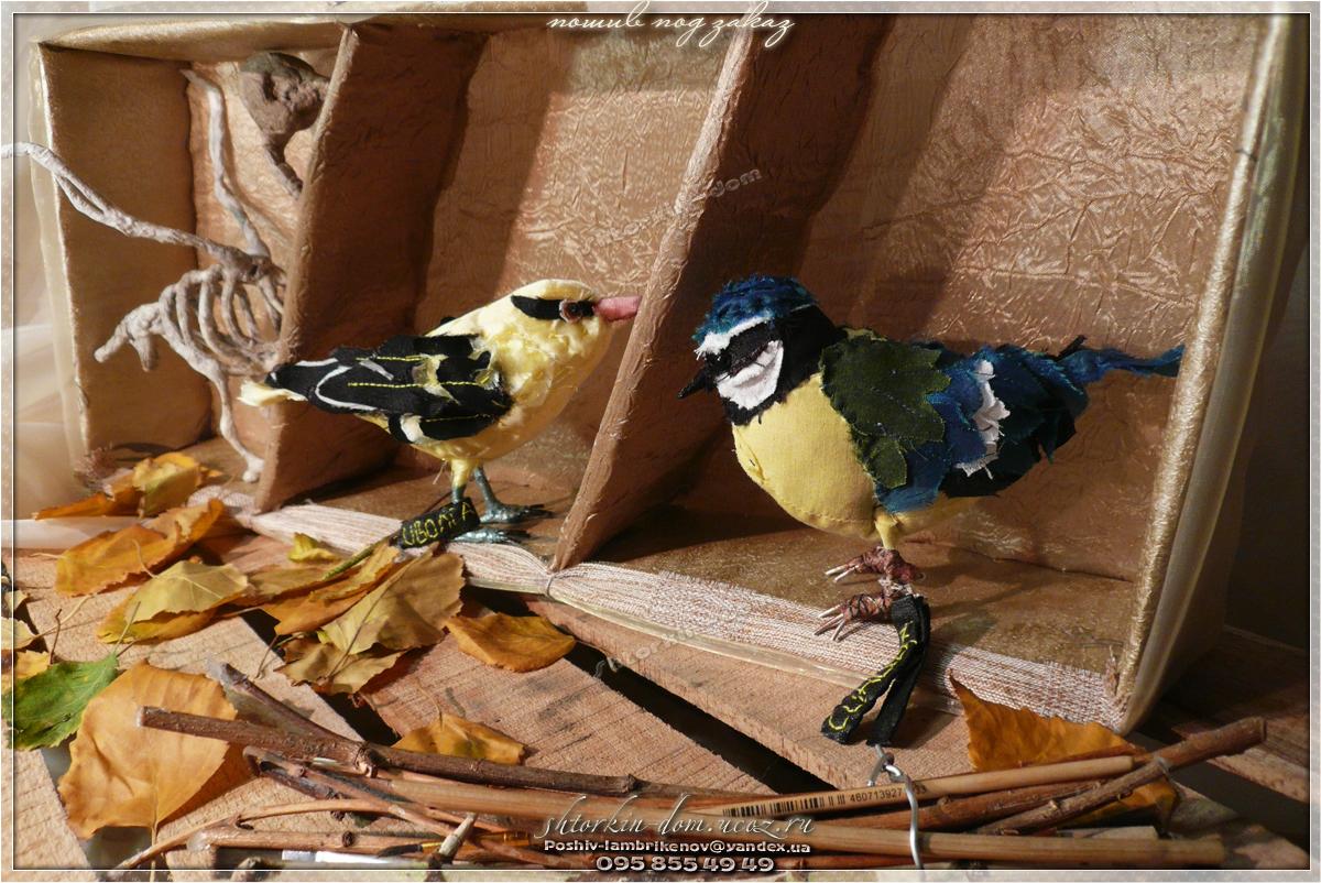 птички текстильные
