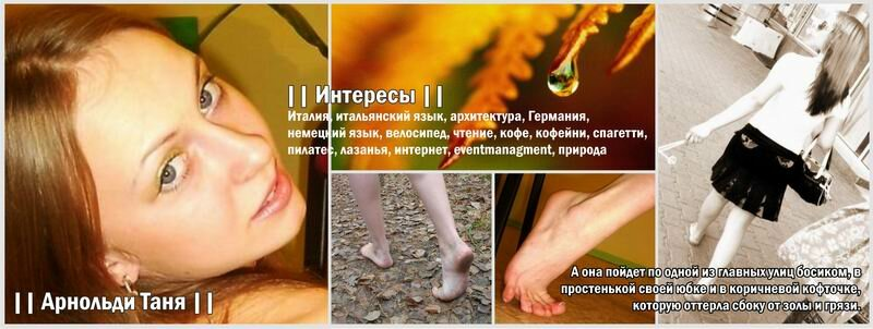 http://img-fotki.yandex.ru/get/6417/13753201.11/0_760b3_83448433_XL.jpg
